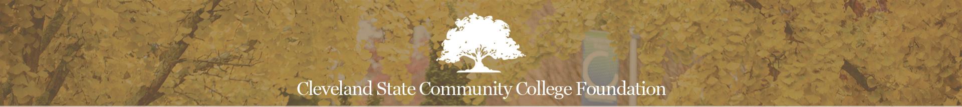 Foundation Logo with Tree